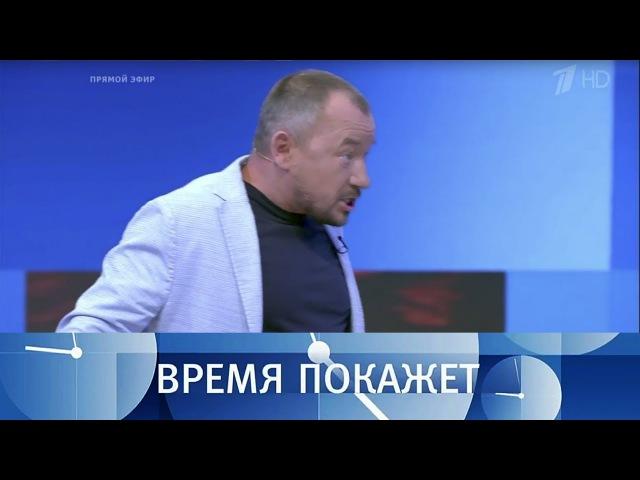 Что стоит запротивостоянием России иСША? Время покажет. Выпуск от25.08.2017