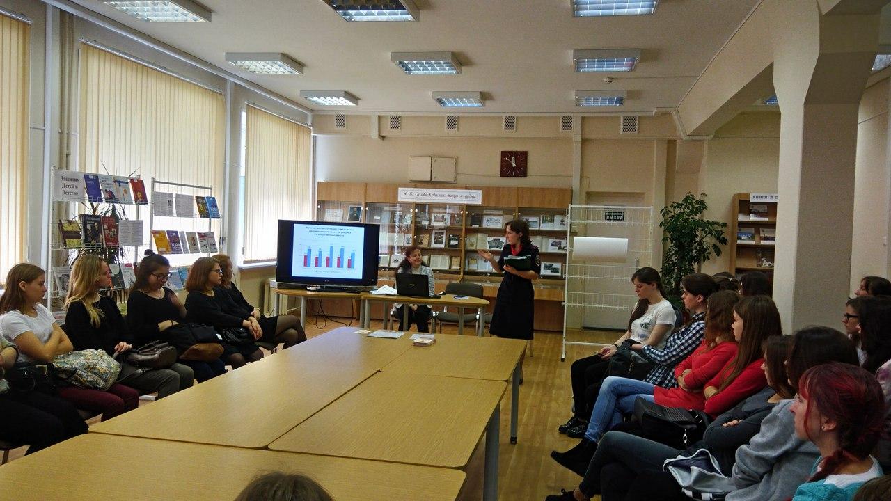 Серафимович_семинар 3