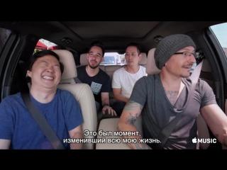 Carpool Karaoke with Ken Jeong, Mike Shinoda, Joe Hahn and Chester Bennington rus sub