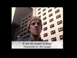 "PSY_RU: РУБРИКА: ""Вопрос АЧП"" #84 (СЕКРЕТ УСПЕХА)"