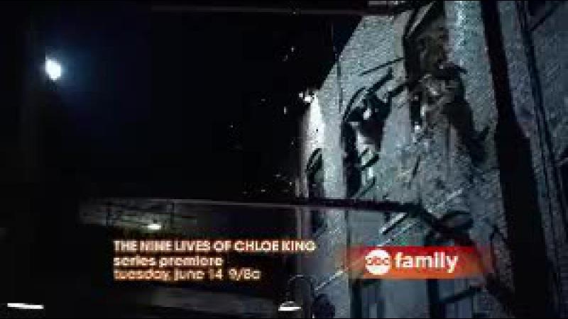 «Девять жизней Хлои Кинг» (2011): ТВ-ролик