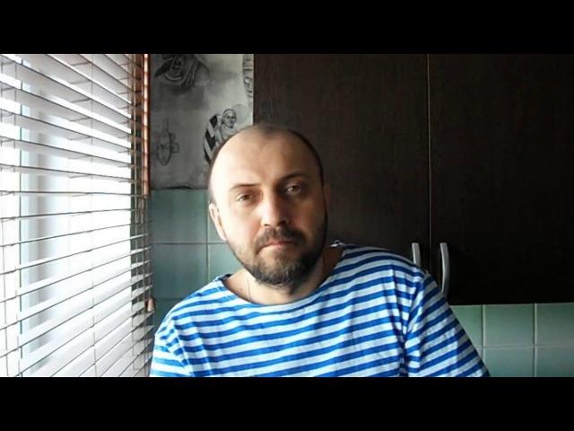 ТУРЕЦКИЙ ГАМБИТ. если завтра война.