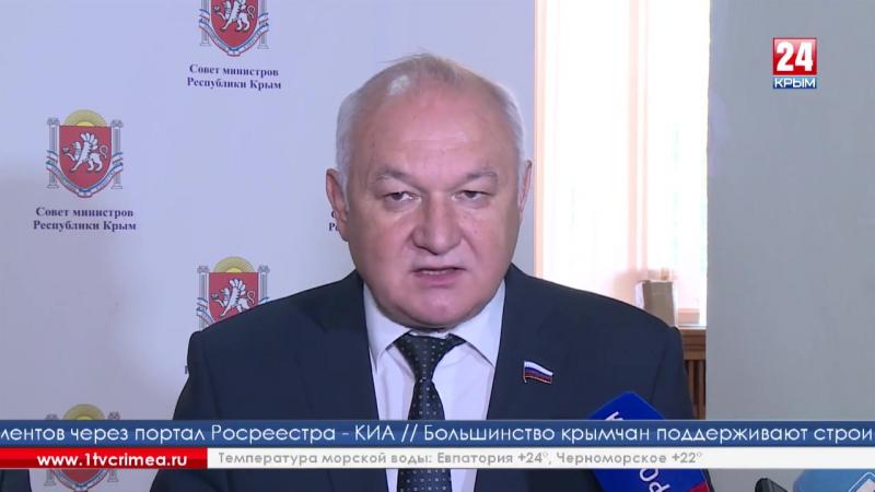 И. Гильмутдинов: «Регионам России есть чему поучиться у крымчан: межнациональному согласию и уважению друг к другу»