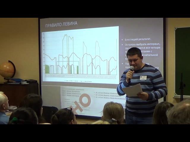 Проект Иерихон (программа для ректификации методом DS). Леонов Д. 2016