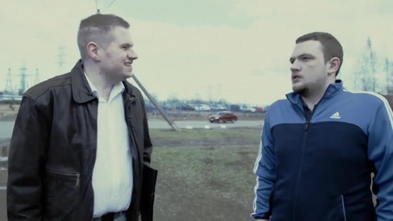 Пацаны с Дыбенко- Пилот(1 серия)
