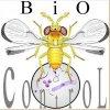 Биологическая защита растений