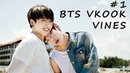 BTS VKOOK Vines 1 - Cute / Funny / Jealous Moments Re-upload