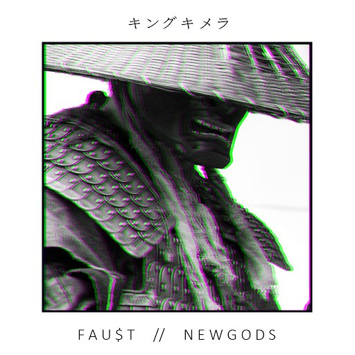 Faust альбом New Gods