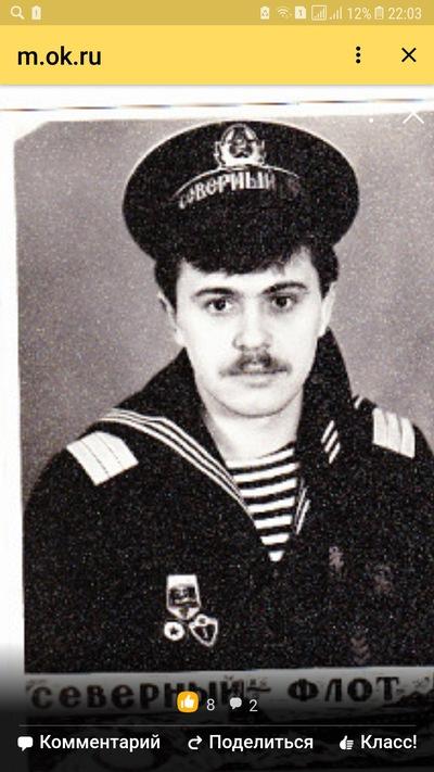 Альберт Рогальский
