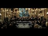Гарри Поттер | Скрытые послания в музыке
