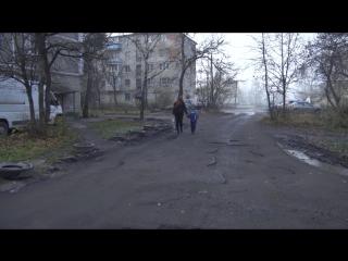 Тревожный звонок! Жители улицы 8 Марта жалуются на некачественную уборку проезжей части и ямы на дороге.