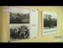125 давніх фотографій селянина-фотоаматора із Донеччини показали у Чернігові