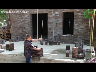 Дом из 3D-кирпича (напоминает «лего-кирпич») - часть 2