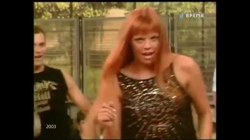 Анастасия Стоцкая - Cant take my eyes (Большая стирка,2003)