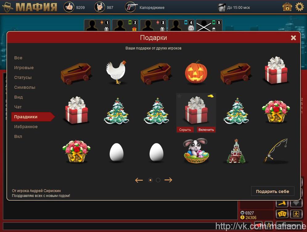 Игровые автоматы играть бесплатно без регистрации пираты бочки
