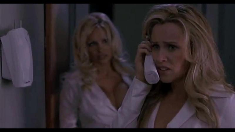 Памела Андерсон и Дженни Маккарти В клипе Очень страшное кино 3 Спаси мою жизнь