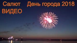 Салют День города Лесосибирска 23 июня 2018 Салют на Енисей новоенисейск енисейск фейерверк