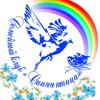Синяя птица - Зеленодольск РТ