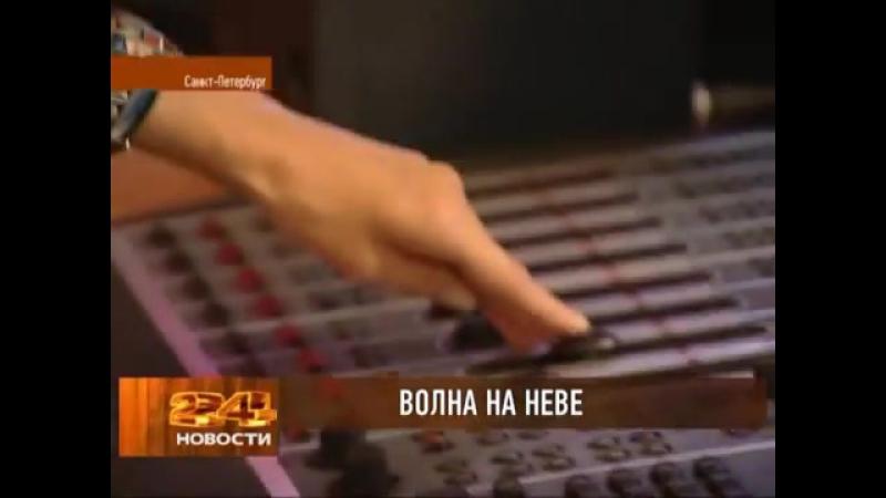 РЕН ТВ - Репортаж из студии ENERGY в Петерубрге