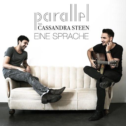 Parallel альбом Eine Sprache