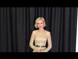 Приглашение Полины Гагариной на сольный концерт в Саратове