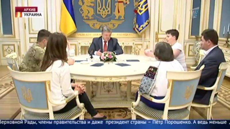 Надежду Савченко арестовали по подозрению в подготовке переворота