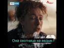 Ep 1x04_Witch killer_rus sub