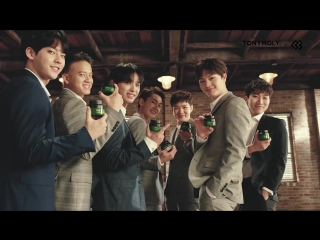 [OFFICIAL] 20.04.2018: BTOB - Green Tea Watery Cream @ TONYMOLY