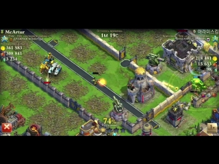 DomiNations_2018-09-24-19-19-04_2.mp4