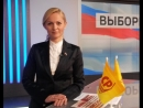 Дебаты 14.08.2018: Чиркова (СР) - Дятлов (ЕР)