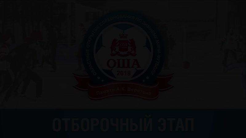 ХОУМ КРЕДИТ БАНК JOMA SPORT