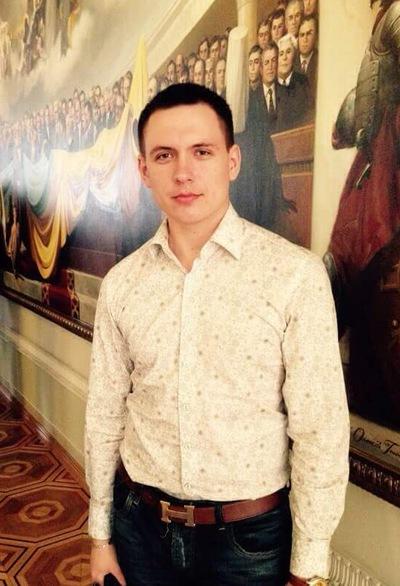 Алекс Быстров