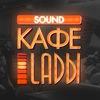 "Sound-Cafe ""LADЫ"""