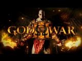 God of War III - Трейлер обзора