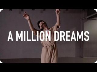 1Million dance studio A Million Dreams - The Greatest Showman Cast / Jun Liu Choreography