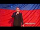 """21.02.18 - III межрегиональный фестиваль """"Честь имею""""(нарезка)"""