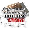 Укладка напольных покрытий в Санкт-Петербурге