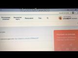 Моя ставка в БК Париматч на игру 13.04, вывод средств и Qiwi кошелек