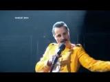 Один в Один! Виталии Гогунскии - Фредди Меркьюри (We are the Champions)