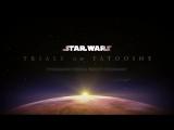 ILMxLABs Trials on Tatooine Trailer