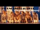 #переходный_возраст - 27012018 отчётный концерт Студии SYNERGY #youngandbeautiful