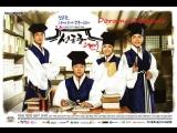 Sungkyunkwan-scandal Cap 12 DoramasTC4ever