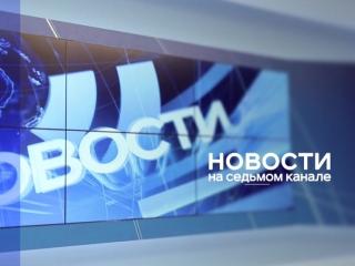 Главные новости Красноярска 8 декабря. «Новости. Седьмой канал»