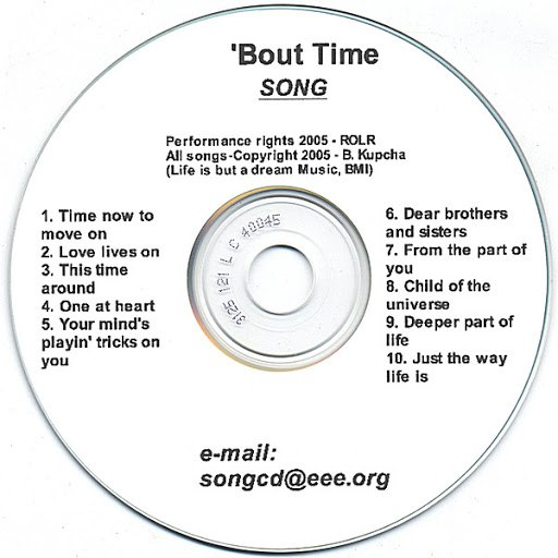Song альбом 'Bout Time
