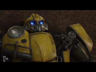 Бамблби (Bumblebee) (2018) трейлер № 2 русский язык HD / Хейли Стайнфелд /