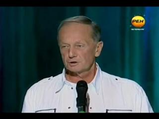 Михаил Задорнов-Бегемот и капуста