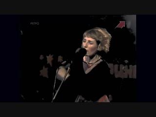 Жанна Агузарова  - Желтые ботинки ( СССР 1986 год ) HD