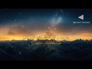 Islam Radio - Первое Мусульманское Радио Крыма -Толкование Суры Ясин (1 часть).mp4