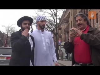 Мусульманин и иудей идут вместе. Социальный эксперимент. Русская озвучка[LIVE EMOTIONS]