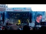 Попурри (Калинов Мост, Вадим Самойлов, Ногу Свело, 2517)